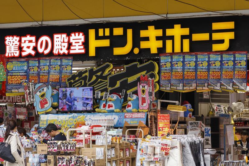日本平價購物名店「驚安殿堂唐吉訶德」傳落腳東區永福樓舊址。(東方IC)