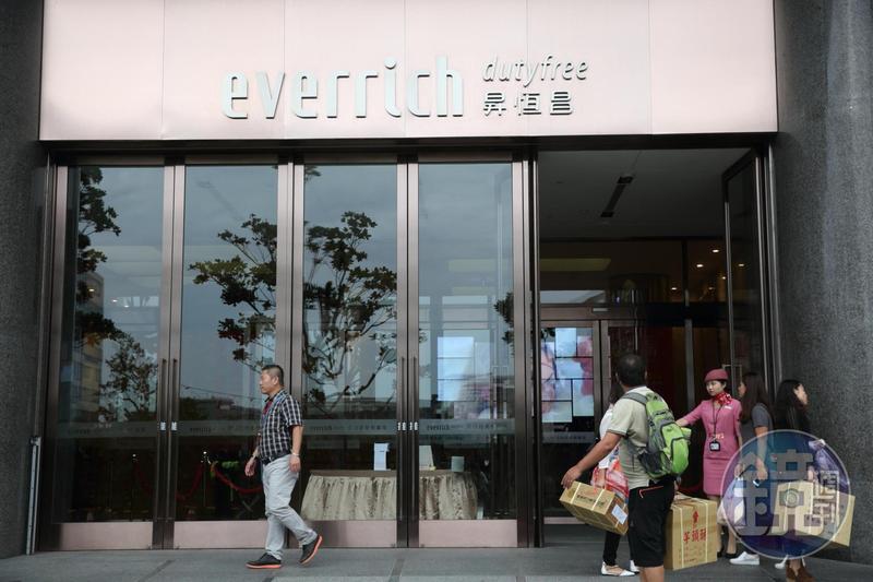 中國不斷打壓臺灣,傳出8月起停止47城市來臺自由行通行證的簽發。