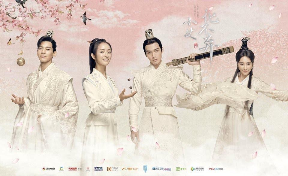林伯宏(左)、黃心娣(右)皆為周美豫公司旗下藝人,兩人在《小女花不棄》中角色吃重。(翻攝自周子娛樂臉書)
