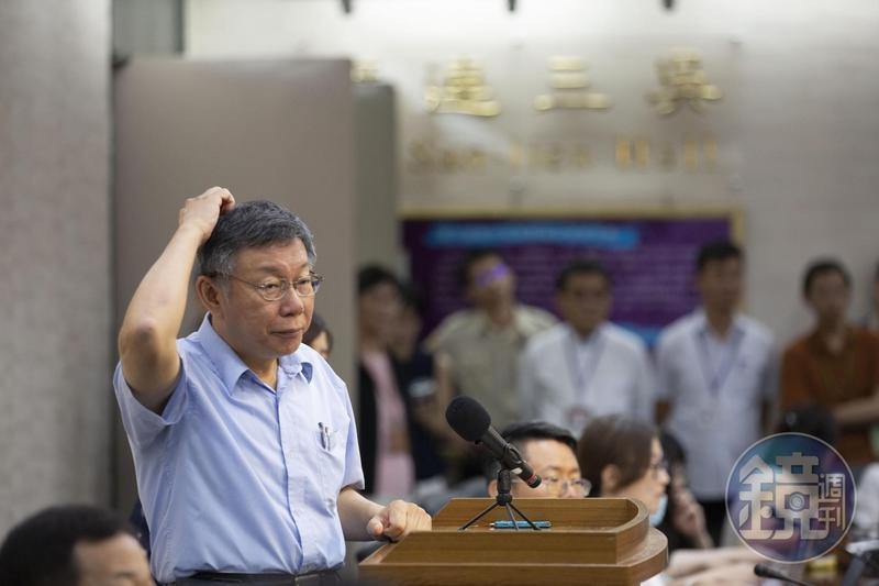 柯文哲確定自組政黨「台灣民眾黨」,特別選在8月6日,也就是蔣渭水逝世隔日舉行創黨大會。