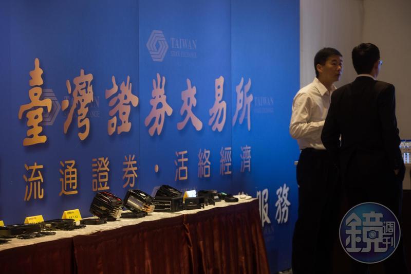 蔡鎮村認為,證交所等主管機關舉辦的產業說明會,是可以關注的投資「事件」。