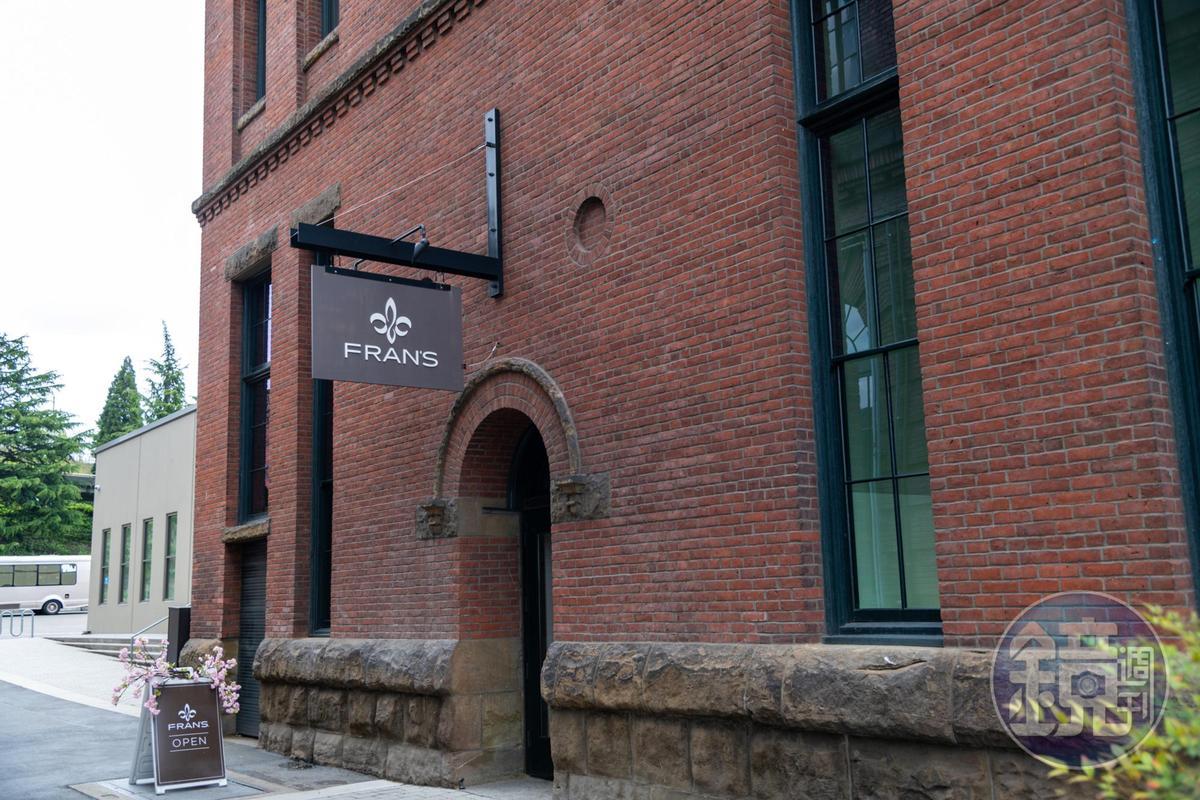 這個巧克力工廠開在原本的啤酒廠中。