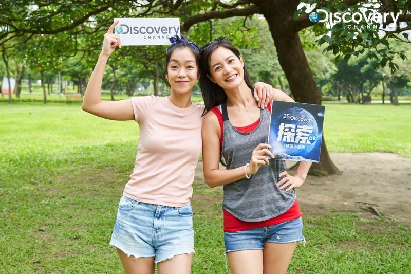 Janet(右)大霈邀請大家加入Discovery頻道慶祝25週年「探索台北 硬派不設限」活動。(Discovery頻道提供)