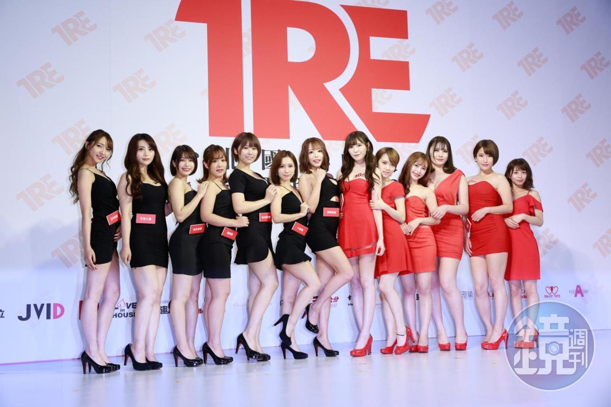 「TRE台北國際成人展」的周邊參展廠商女優陣容堅強,有橋本有菜、椎名空等知名女優。