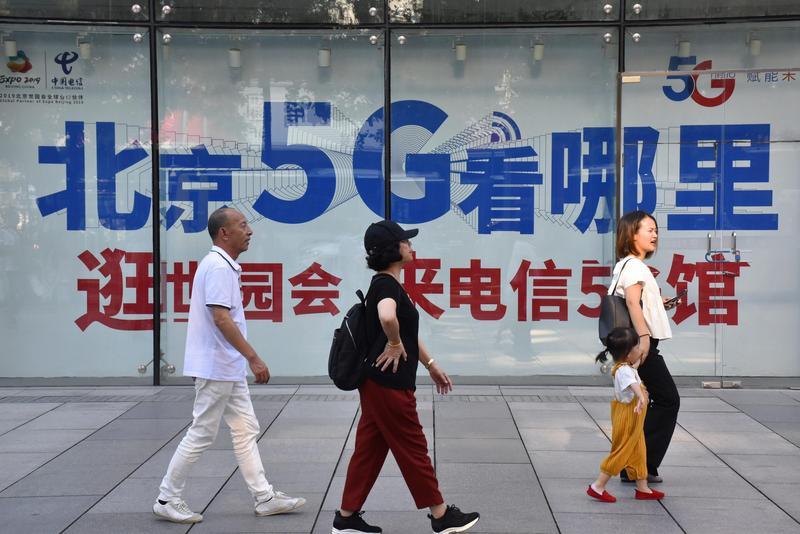 中美貿易戰僵持不下,亞洲電子業是直接受害者之一,不確定性蔓延下,使部分業者延後了5G投資計畫。(東方IC)