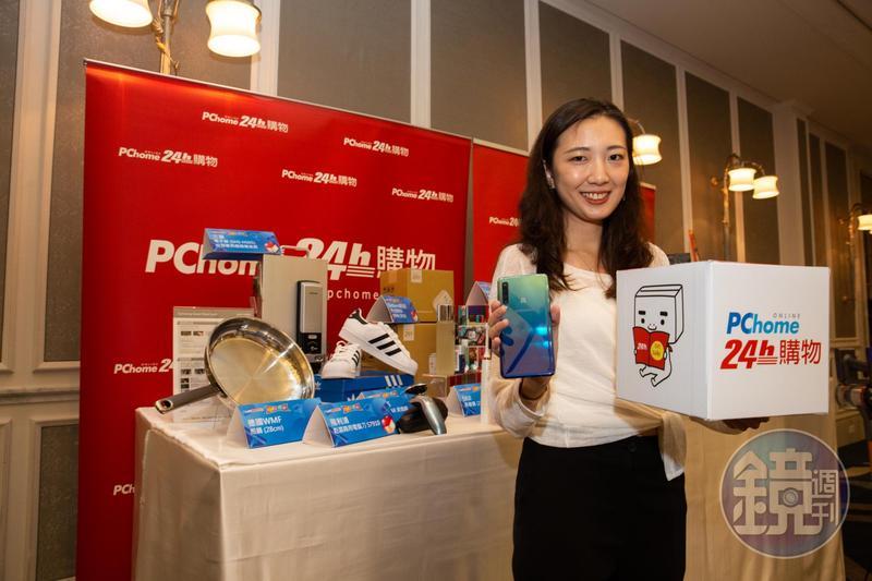 PChome首度打造「8月心禮節」檔期,首4日要挑戰10億元業績。