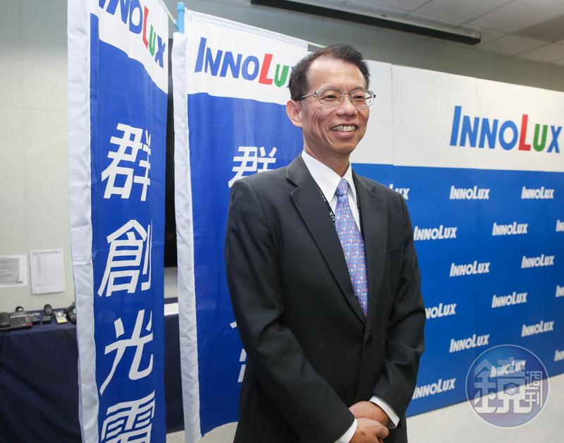 王志超才回任群創董事1個月就因賣股逾半解任。