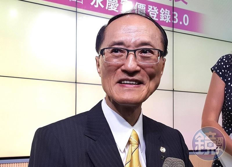 永慶房產集團董事長孫慶餘親自宣布,推出「實價登錄3.0」。