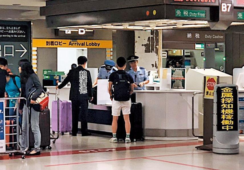 賴清德7月8日被直擊抵達日本東京辦理入境手續。(讀者提供)