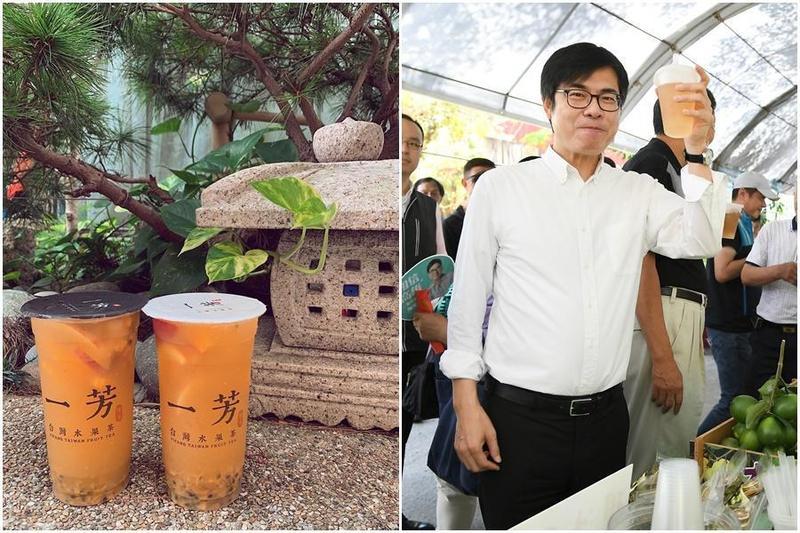 「一芳台灣水果茶」昨(5日)在微博上表示堅決守護一國兩制、反對香港大三罷的立場,行政院副院長陳其邁也在臉書發表看法。(左圖翻攝自一芳IG、右圖翻攝自陳其邁臉書)