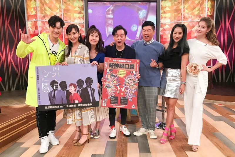 衛視中文台《一袋女王》日前邀請康康、安妮、Julie、楊皓如及張勛傑大談做客之道。(衛視提供)