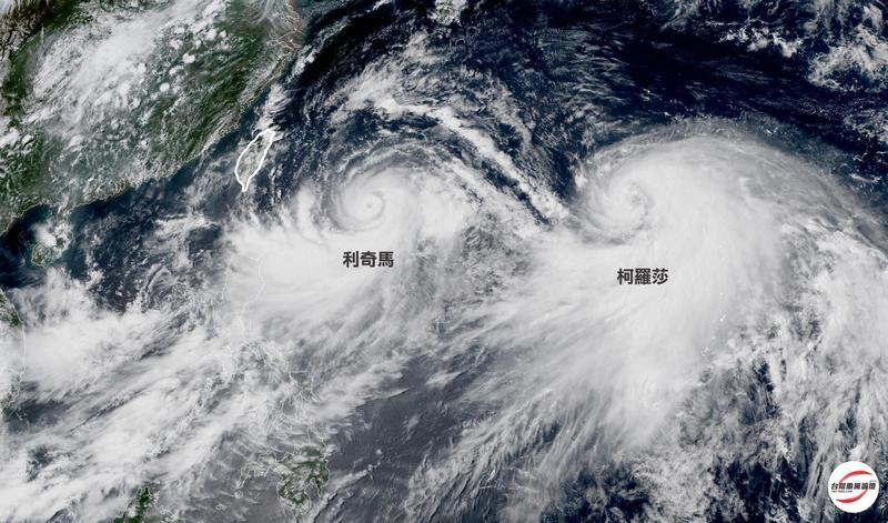 中颱「利奇馬」週五影響台灣北部最為劇烈。(翻攝「台灣颱風論壇|天氣特急」臉書)