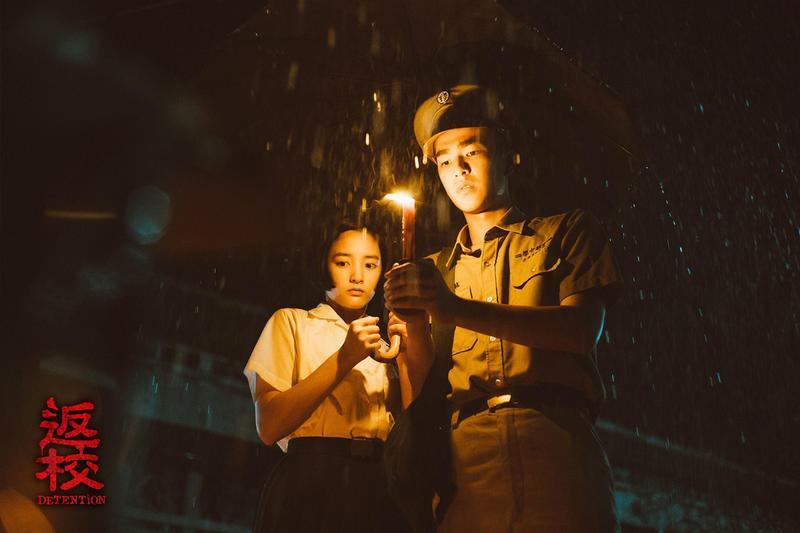 《返校》將在9月20日搬上大銀幕,導演徐漢強說明男女主角曾敬驊、王淨脫穎而出的原因。(劇照提供:影一製作所股份有限公司)