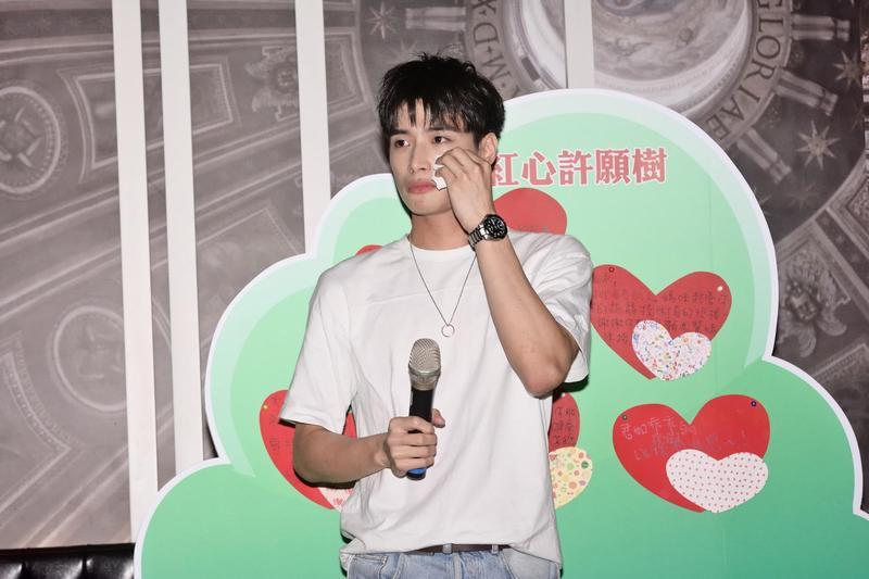 男星陳彥名父親節出席公益活動,想到和爸爸的衝突忍不住哭了。(紅心字會提供)