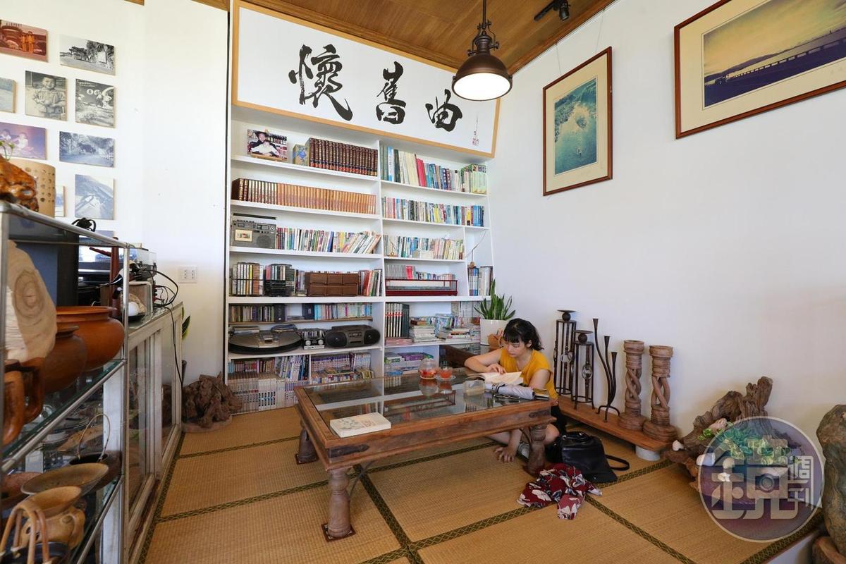 「懷舊曲黑膠唱片」供旅人休憩的榻榻米空間。