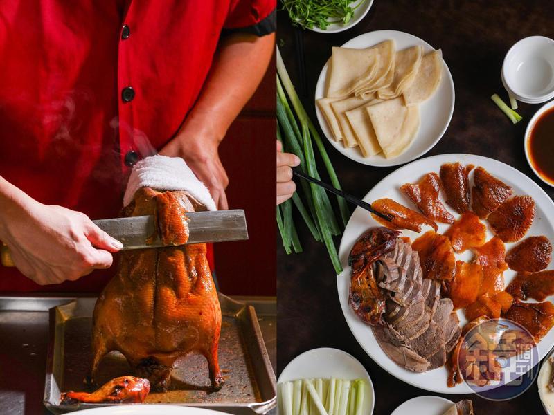 連續兩年獲得台北米其林指南「必比登推介」推薦的「北平陶然亭」,烤鴨美味,價格卻不高昂。