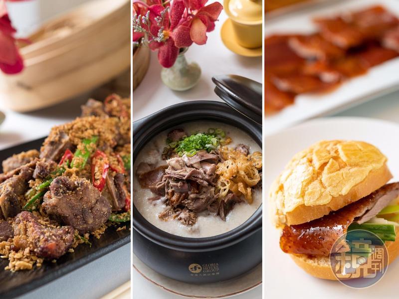 「九華樓」的「全鴨匯」挑戰烤鴨界最多吃法,成功樹立標竿。