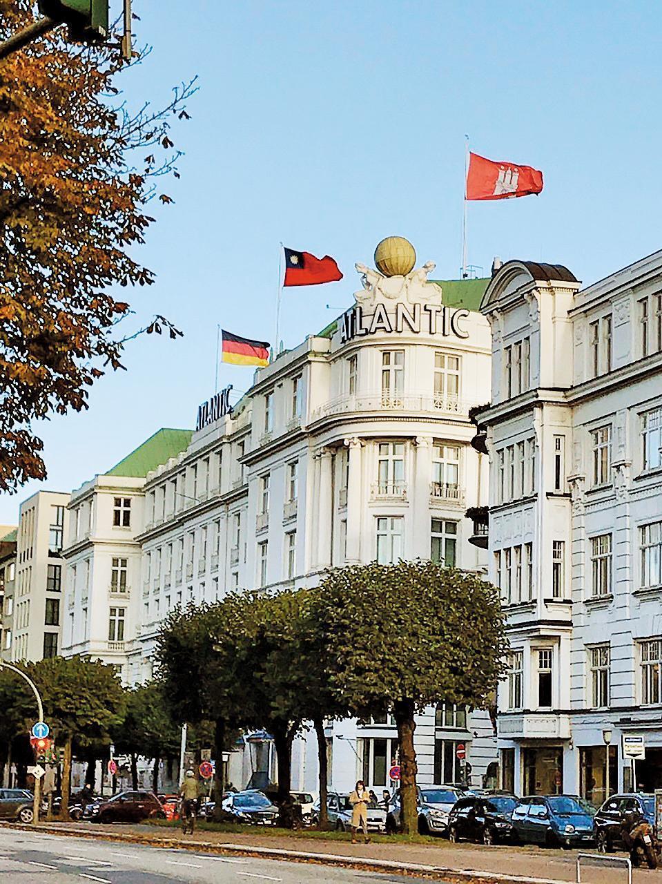 漢堡辦事處在這間高級飯店舉辦2017年國慶酒會。(翻攝漢堡辦事處官網)