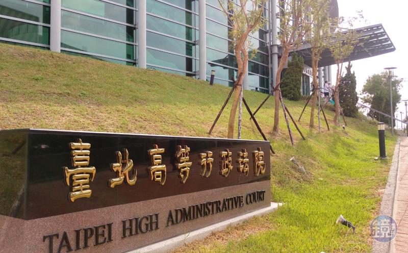 台北高等行政法院前法官陳鴻斌性騷及糾纏女助理,遭降調司法事務官,他打官司爭千萬退休金勝訴。