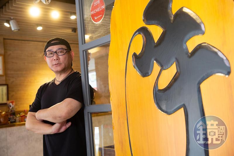 在台北開業超過40年的林東芳牛肉麵,去年拿下米其林必比登推介,林東芳首度接受媒體專訪。