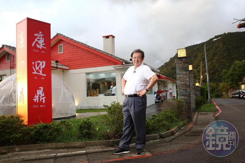 中環在陽明山新開台菜餐廳,本業連兩季出現獲利。