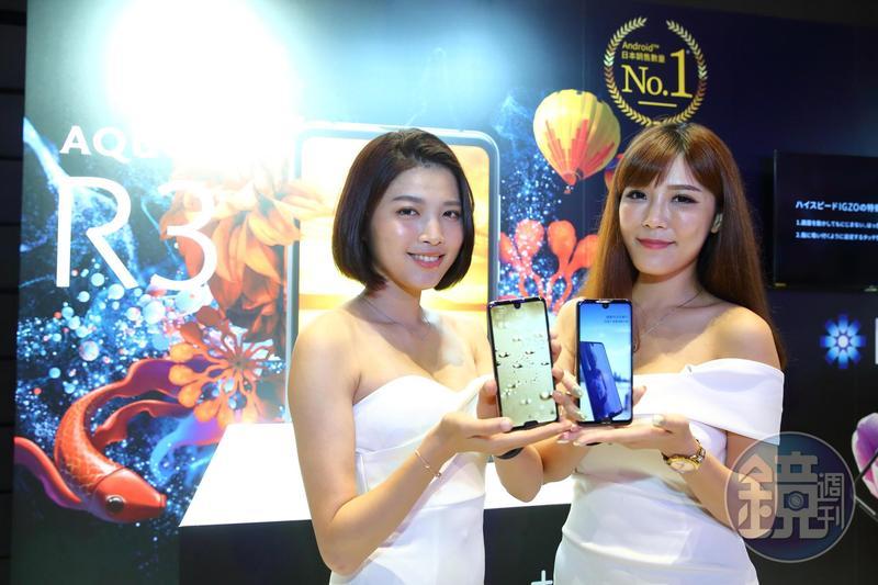 新款的AQUOS R3台灣則是繼日本之外,海外第一個銷售的國家。