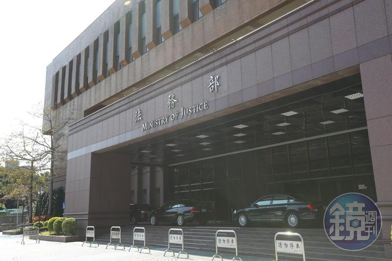 司法官學院為法務部(圖)所屬,為避免個案影響司法公信力,今年首度以「品德學識成績不及格」退訓2位學員成功。