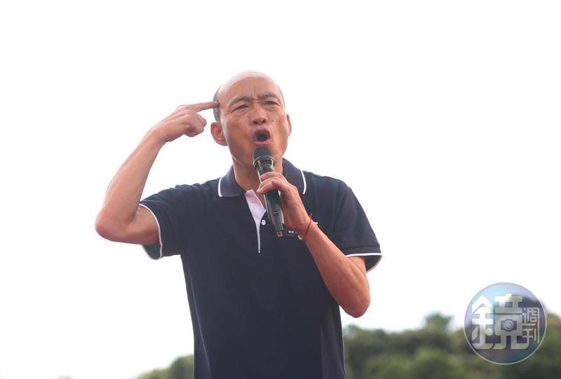 韓國瑜17日缺席六都電競爭霸賽,當天下午卻現身台北宣布國政顧問團成員。(本刊資料照)