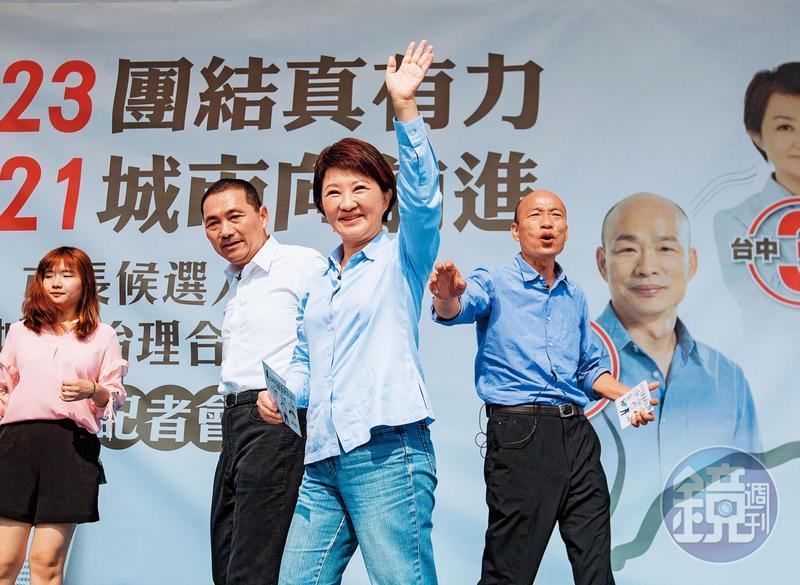 去年9合1選舉侯友宜、盧秀燕、韓國瑜3人合體造勢,如今韓國瑜通過初選,侯友宜與盧秀燕都暫時婉拒接韓的地方競選主委位置。