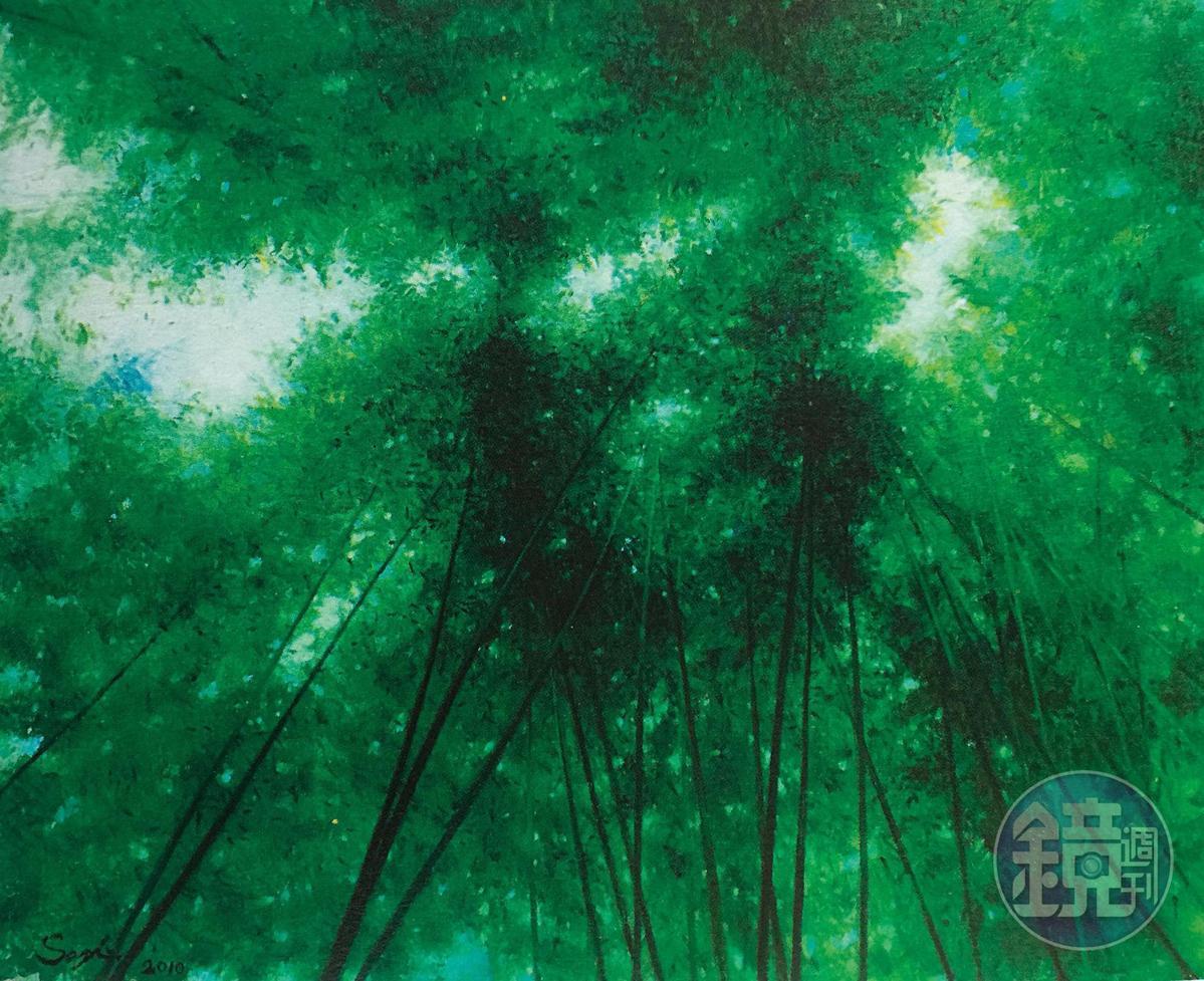 〈仰望.綠色的世界〉曾經掛在張忠謀台積電新竹辦公室,新辦公室仍舊有它的位置。