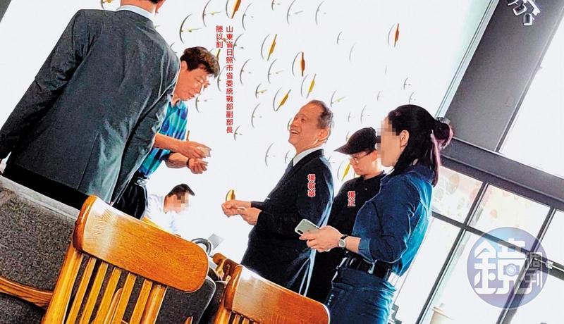 楊敏華、楊正父子率領校內一級主管,密會中國統戰部官員。