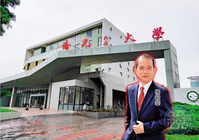 僑光科技大學驚爆校長楊敏華(翻攝僑光科大官網)濫權,護航兒子違法取得學位、教職。