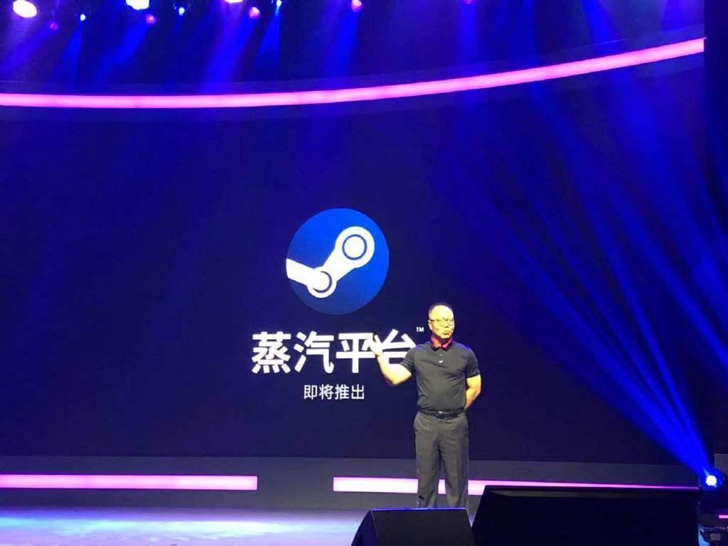 中國的蒸氣平台獨立於 Steam,但遊戲發行量遠不如 Steam,因此不大受中國玩家青睞。