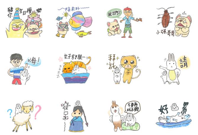 三位畫家共與六位孩童共同創作24張貼圖。(翻攝LINE貼圖)