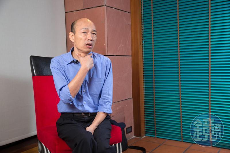 韓國瑜今早會晤日籍官員,卻讓90人空等近半小時,遭外界批評「失禮」。