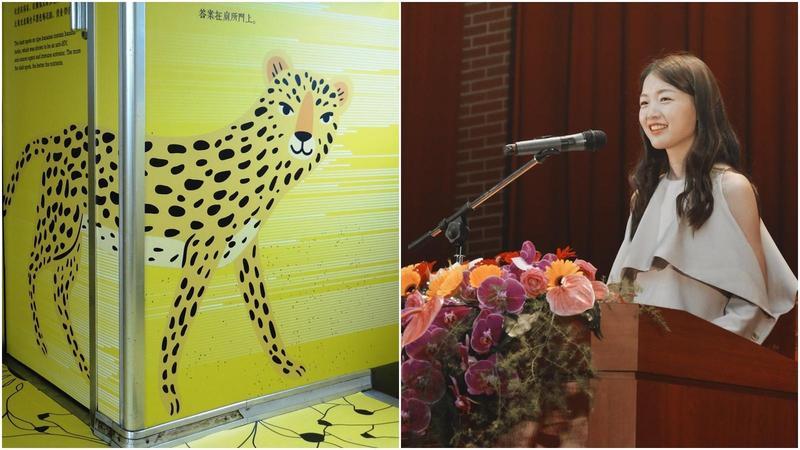 交通部推出的「國立集集美術館」彩繪列車,設計師江孟芝遭到網友砲轟。(翻攝fun臺鐵、江孟芝臉書)