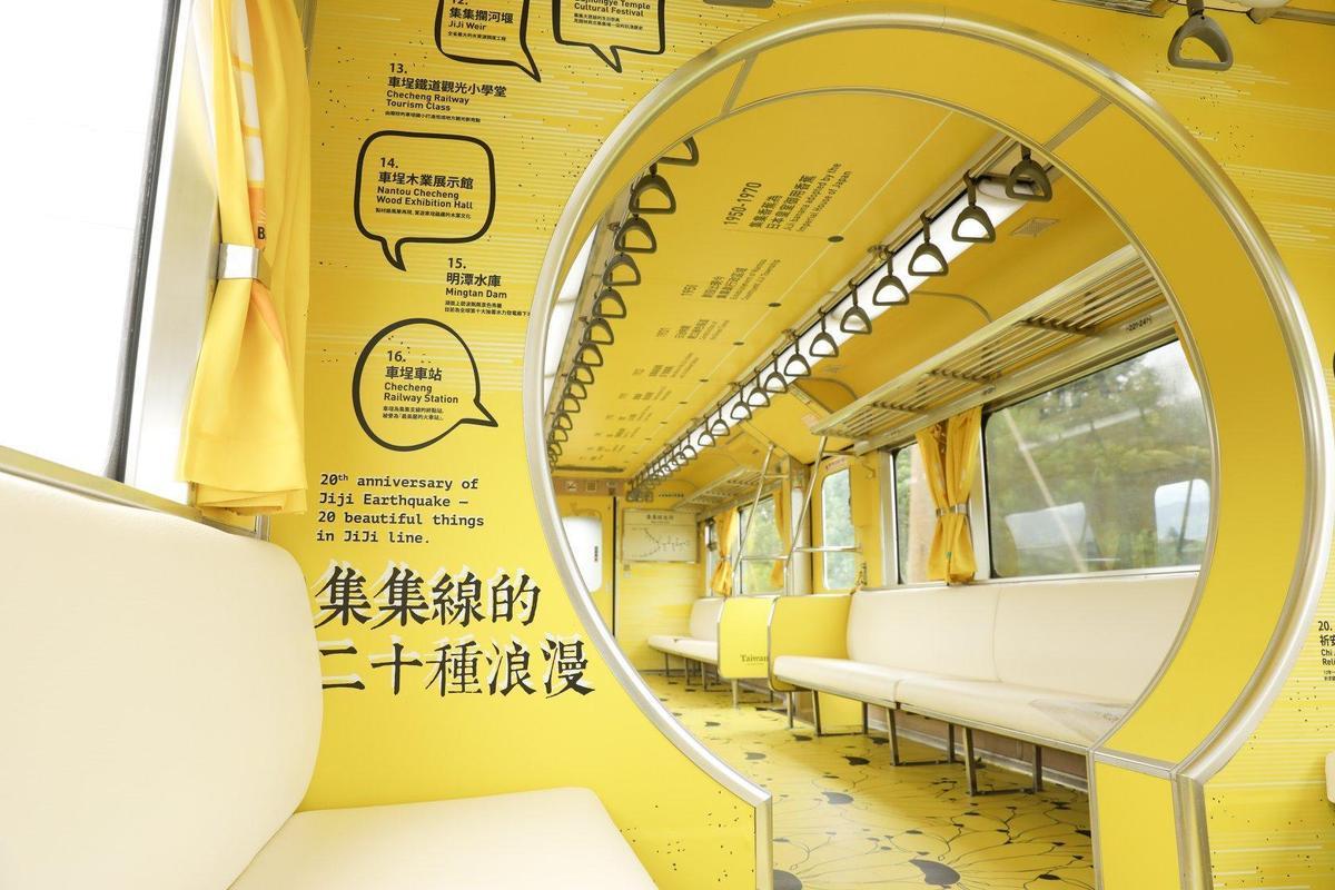 彩繪列車中使用的康熙字典體被發現侵權。(翻攝江孟芝臉書)
