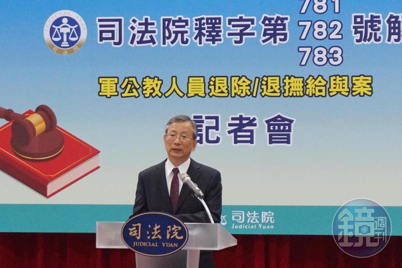 司法院祕書長呂太郎公布年金改革大法官解釋結果,僅禁退休後領雙薪條款違憲。