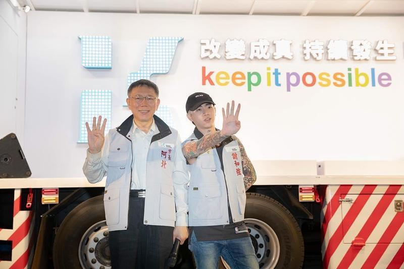 謝和弦(右)過去常幫台北市長柯文哲(左)站台,不過2020總統大選卻表態挺蔡英文。(翻攝自謝和弦臉書)