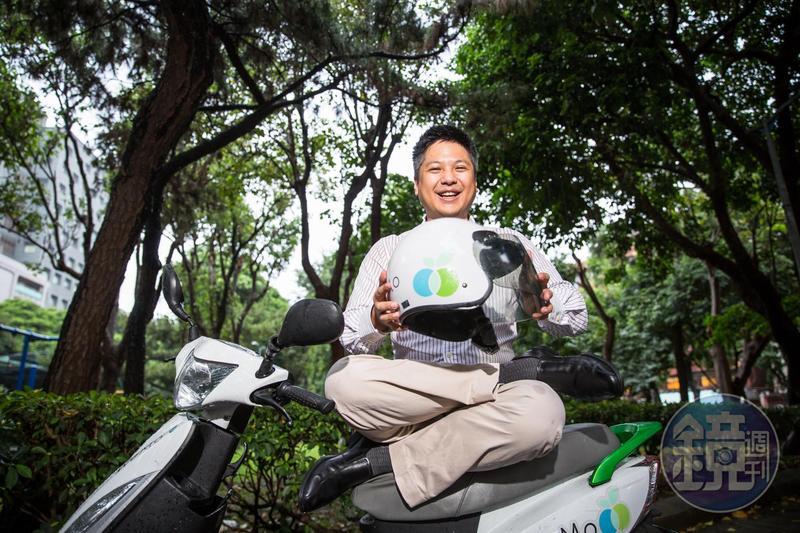 WeMo Scooter創辦人吳昕霈打造出全台最大的共享機車服務平台。