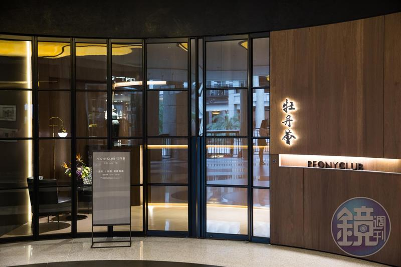 BELLAVITA去年成立頂級會所「牡丹薈」,只有每年消費破千萬的貴客才有機會踏入。