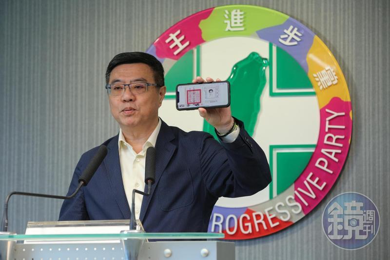 民進黨主席卓榮泰在記者會上秀出40年前他的國民黨證。