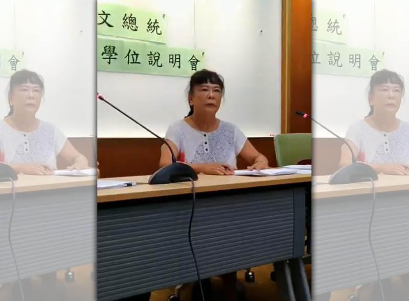 台大法律系名譽教授賀德芬昨日公開指控蔡英文總統的學歷造假。(翻攝自賀德芬臉書直播)