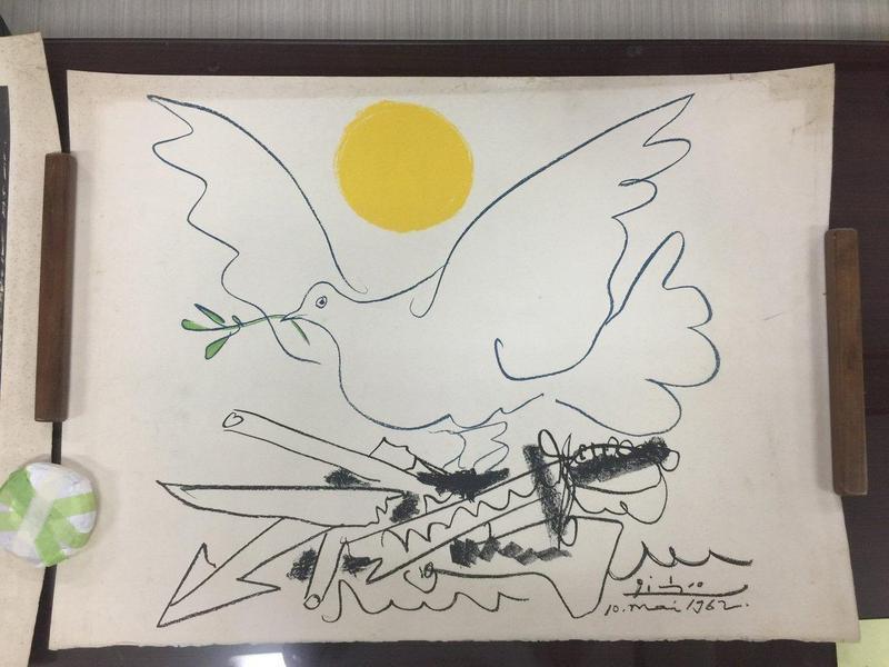 《鴿子與太陽》。(史博館提供)