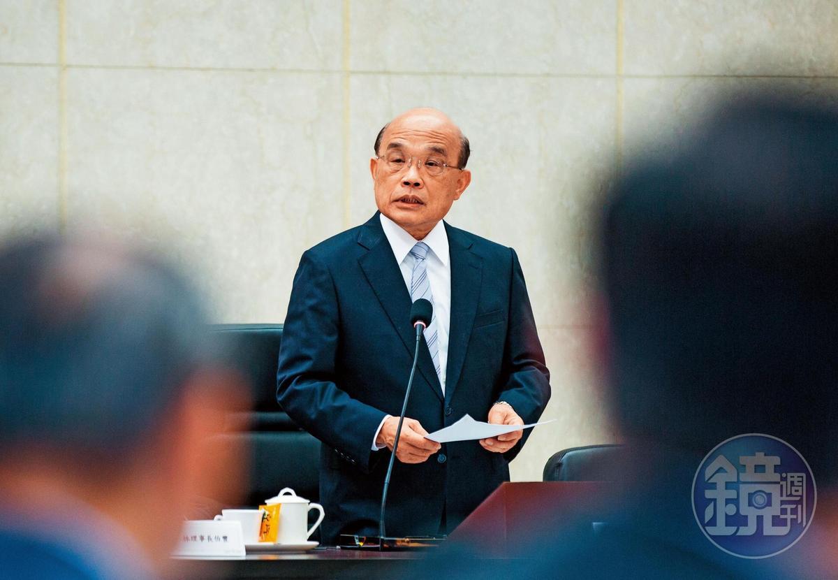 行政院長蘇貞昌8月22日宣布,由中央印製廠負責新式身分證標案。