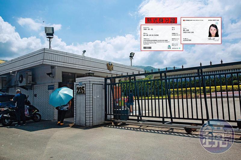 中央印製廠繞過公開招標,直接取得新式身分證標案,引發質疑。