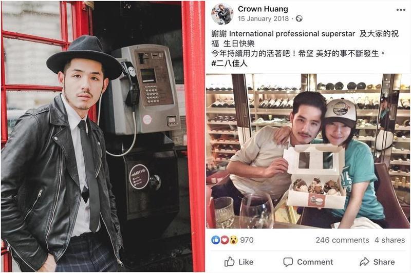 黃男長相俊秀,只是沒想到最近卻因拉屎事件轟動倫敦台灣社交圈。黃男與小S認識,且經常一起聚會。(翻攝Crown Huang IG/翻攝Crown Huang臉書)