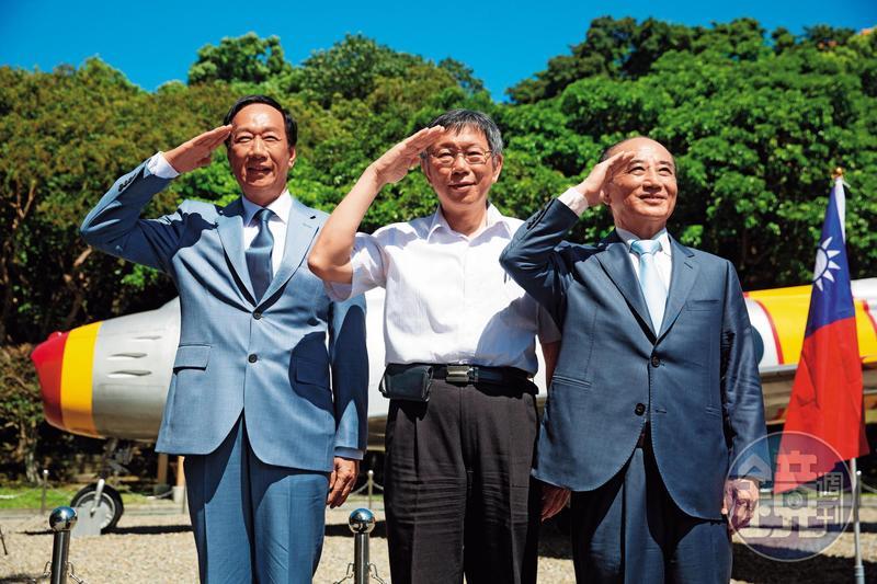 面對郭柯王結盟態勢底定,韓國瑜不再期待郭王歸隊,著手整合黨內勢力,穩定基本盤。