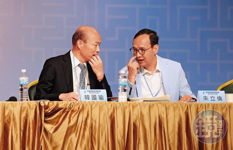 國民黨內評估,韓朱配是現階段黨內最強勝選組合,有望在三腳督競逐的困境中突破重圍。