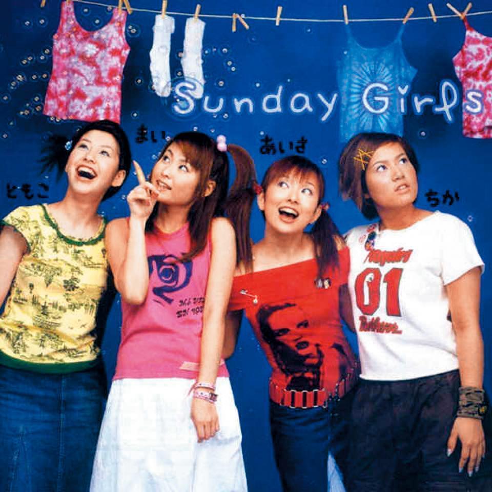 愛紗(右2)跟麻衣(左2)在2001年參加同一場徵選,來台組成女團「Sunday Girls」,另2位成員早已離開,只有她們2人留下,並互相扶持至今而成為好姐妹。(翻攝自網路)